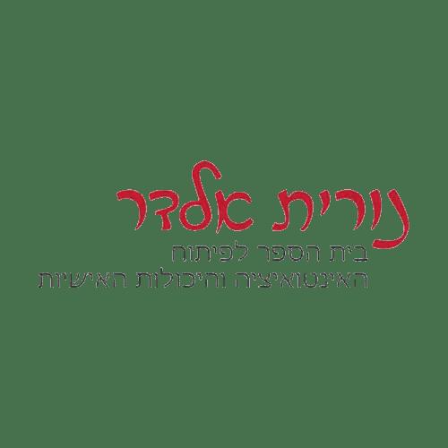 נורית אלדר לוגו